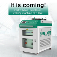 It is coming!|OREE hand-held laser welding machine OR-HW